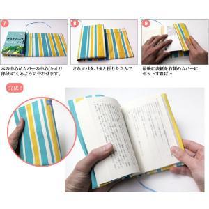 Beahouse ベアハウス  日本製 フリーサイズブックカバー /代引き不可/(文庫、B6、四六、新書、A5、マンガ、ノート)大きさを変幻自在に変えられるブックカバー|visavis|06