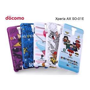 エクスペリアAX SO-01E キャラクター シェルジャケット for Xperia AX SO-01E|visavis