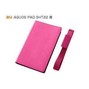 フラップタイプ・レザージャケット(合皮タイプ) for AQUOS PAD SHT22|visavis