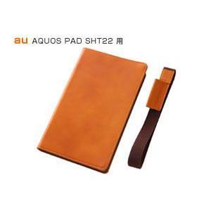 フラップタイプ・レザージャケット(本革タイプ) for AQUOS PAD SHT22(キャメル)|visavis