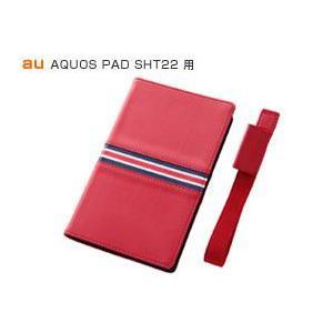 フラップタイプ・トリコロール・レザージャケット(合皮タイプ) for AQUOS PAD SHT22|visavis