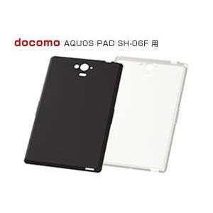 シルキータッチ・シリコンジャケット for AQUOS PAD SH-06F /代引き不可/|visavis