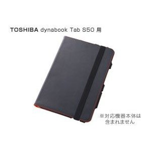 フラップタイプ・レザージャケット(合皮タイプ) for dynabook Tab S50(ブラック)|visavis