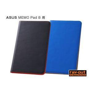 フラップタイプ・レザージャケット(合皮タイプ) for ASUS MEMO Pad 8 /代引き不可/|visavis