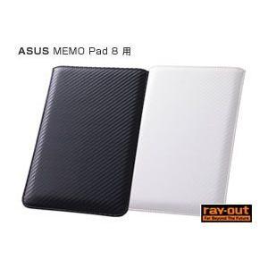 スリーブタイプ・レザージャケット(合皮タイプ) for ASUS MEMO Pad 8 /代引き不可/|visavis
