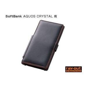 ブックカバータイプ・レザージャケット(合皮タイプ) for AQUOS CRYSTAL(ブラック)