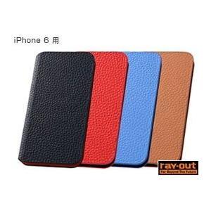 ブックカバータイプ・レザージャケット(本革タイプ) for iPhone 6 /代引き不可/iPhone6 new iPhone