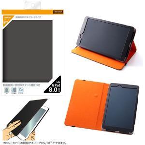 フラップタイプ・レザー(合皮タイプ) for LG G Pad 8.0|visavis