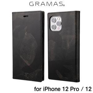 iPhone12 Pro / iPhone12 手帳型レザーケース イタリアンレザーケース GRAMAS Desert Storm Genuine Leather Book Case for iPhone 12 Pro / iPhone 12(Dark Kha|visavis