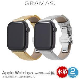 アップルウォッチ 44mm 42mm ウォッチバンド GRAMAS PikaPika Leather Watchband for Apple Watch(44/42mm) 撥水加工 本革 高級レザーバンド グラマス 着脱簡単|visavis