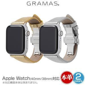 アップルウォッチ 40mm 38mm ウォッチバンド GRAMAS PikaPika Leather Watchband for Apple Watch(40/38mm) 撥水加工 本革 高級レザーバンド グラマス 着脱簡単|visavis
