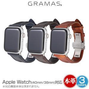 アップルウォッチ 40mm 38mm ウォッチバンド GRAMAS Museum-calf Genuine Leather Watchband for Apple Watch(40/38mm) 撥水レザー 本革 グラマス 着脱簡単|visavis
