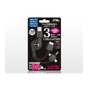 マルチ充電巻き取りUSBケーブル(PS Vita用/PSP用/スマートフォン用)|visavis