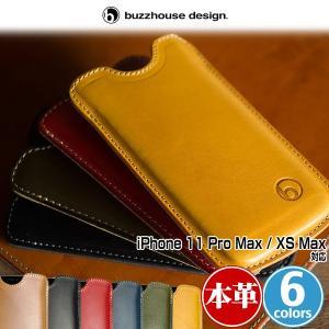 iPhoneXS Max 用 レザーケース ハンドメイドレザーケース for iPhone XS Max(スリーブ型) バズハウスデザイン アイフォンテンエスマックス 本革ポーチ|visavis