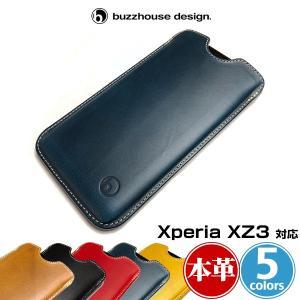XperiaXZ3 用レザーケース ハンドメイドレザーケース for Xperia XZ3 SO-01L / SOV39 バズハウスデザイン ソニー エクスペリアエックスゼット3 SO01L 本革ポーチ|visavis