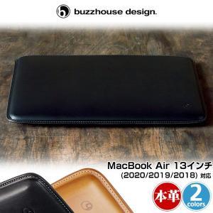高級イタリアンレザーを使用した「MacBook Air 13インチ(2018)」専用ケース! 熟練し...