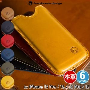 iPhone 13Pro / 13 / 12Pro / 12 ハンドメイドレザーケース for アイフォン13 12 プロ バズハウスデザイン 高級イタリアンレザー 本皮使用 スリーブタイプ|visavis