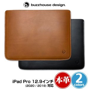 iPad Pro 12.9インチ(2018) 用 レザーケース ハンドメイドレザーケース for Pad Pro 12.9インチ(2018)(ノーマルサイズ) バズハウスデザイン|visavis