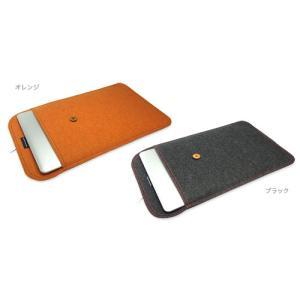 ハンドメイドフェルトケース for MacBook Air 13インチ|visavis