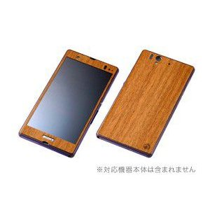 xperia z WOODEN PLATE for Xperia Z SO-02E /代引き不可/|visavis