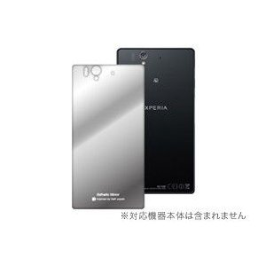 xperia z iEsthethic Mirror for Xperia Z SO-02E /代引き不可/|visavis