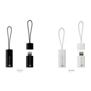 TRAVEL BIZ Lightning - Micro-USB変換アダプタ for iPod/iPhone/iPad /代引き不可/|visavis|02