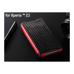 GENUINE LEATHER & CARBON FIBER CASE for Xperia (TM) Z2 SO-03F|visavis