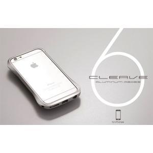 送料無料 ディーフ deff アルミニウムバンパー CLEAVE Aluminum Bumper for iPhone 6|visavis