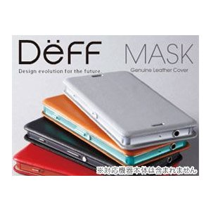 Genuine Leather Cover MASK for Xperia (TM) Z3 Compact SO-02G|visavis