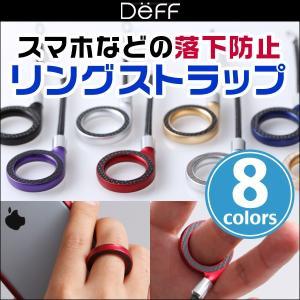 Finger Ring Strap Aluminum /代引き不可/ スマホに最適 スマホ落下防止 ストラップ|visavis