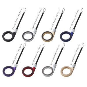 Finger Ring Strap Aluminum /代引き不可/ スマホに最適 スマホ落下防止 ストラップ|visavis|02