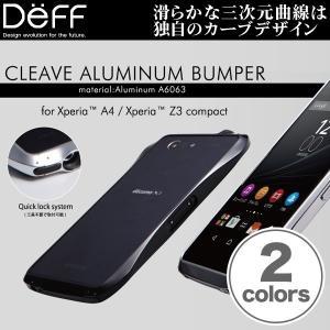 スマホケース CLEAVE Aluminum Bumper for Xperia (TM) A4 SO-04G/Z3 Compact SO-02G 【送料無料】 エクスペリア 簡単装着 バンパー ケース visavis