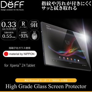 High Grade Glass Screen Protector for Xperia (TM) Z4 Tablet SO-05G/SOT31/SGP712JP /代引き不可/|visavis