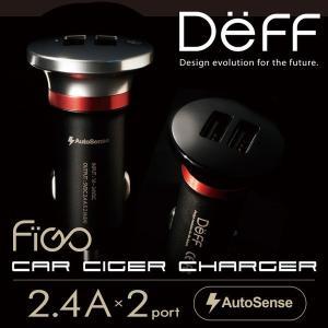Car Ciger Charger FIGO / シガーチャージャー USB充電 スマホ タブレット 充電|visavis