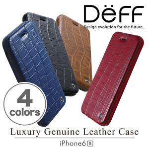 スマホケース Luxury Genuine Leather Case for iPhone 6s/6 本皮 本革 ケース カバー|visavis