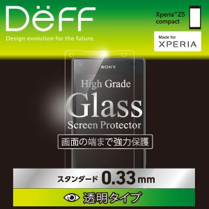 High Grade Glass Screen Protector 0.33mm 透明タイプ for Xperia (TM) Z5 Compact SO-02H /代引き不可/ ガラス 保護 フィルム|visavis