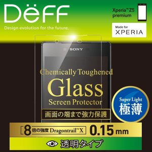 Chemically Toughened Glass Screen Protector Dragontrail X 0.15mm 透明タイプ for Xperia (TM) Z5 Premium SO-03H /代引き不可/ ガラス 保護 フィルム|visavis