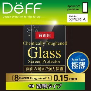 Chemically Toughened Glass Screen Protector Dragontrail X 0.15mm 透明タイプ 背面用 for Xperia (TM) Z5 Premium SO-03H /代引き不可/ ガラス 保護 フィルム|visavis