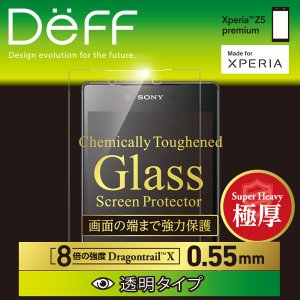 Chemically Toughened Glass Screen Protector Dragontrail X 0.55mm 透明タイプ for Xperia (TM) Z5 Premium SO-03H /代引き不可/ ガラス 保護 フィルム|visavis