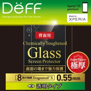 Chemically Toughened Glass Screen Protector Dragontrail X 0.55mm 透明タイプ 背面用 for Xperia (TM) Z5 Premium SO-03H /代引き不可/ ガラス 保護 フィルム|visavis