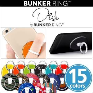 バンカーリング Bunker Ring Dish /代引き不可/ iPhone 8 / 8 Plusの片手操作に最適! 落下を防止するホールドリング|visavis