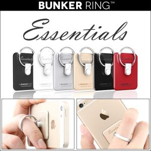 バンカーリング Bunker Ring Essentials /代引き不可/ iPhone 7 / 7 Plusの片手操作に最適! 落下を防止するホールドリング|visavis