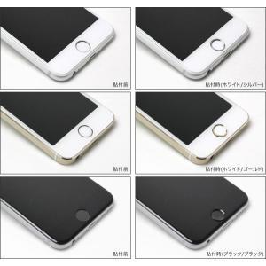 Touch IDに対応したホームボタンシール 指紋認証対応!アルミリング付きホームボタンシール iPhone/iPad /代引き不可/|visavis|04