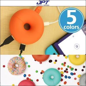 Type-Cポート搭載 マルチ電源タップ Donut SO (ドーナツ ソー) / マルチ電源タップ|visavis
