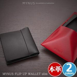 栃木レザー スリムな財布 MYNUS FLIP UP WALLET slim フリップアップウォレット スリム  厚さ6mm 片手で握るだけでお金が出せる 本革 財布 さいふ MYNUS マイナ|visavis