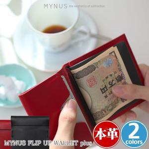 栃木レザー スリムな財布 MYNUS FLIP UP WALLET plus フリップアップウォレット プラス カードポケット付き  片手で握るだけでお金が出せる 本革 財布 さいふ|visavis