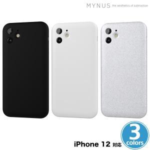 MYNUS(マイナス)のシンプルでミニマルな iPhone 12 用 ケース(マットブラック/マットホワイト/サンドグレー)|visavis