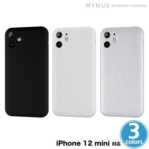 MYNUS(マイナス)シンプルでミニマルな iPhone 12 mini 用 ケース(マットブラック/マットホワイト/サンドグレー)|visavis