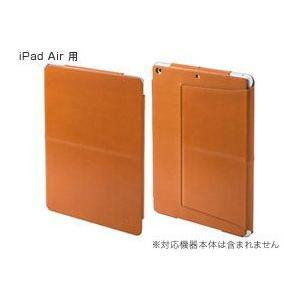 GRAMAS TC494 Tablet Leather Case for iPad Air|visavis