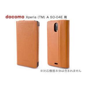 送料無料 docomo 夏モデル Xperia A SO-04E GRAMAS(グラマス) 463 Leather Case for Xperia (TM) A SO-04E visavis